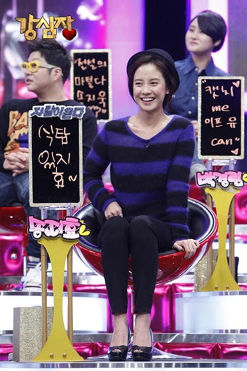 song_ji_hyo_weight_more_than_53kg